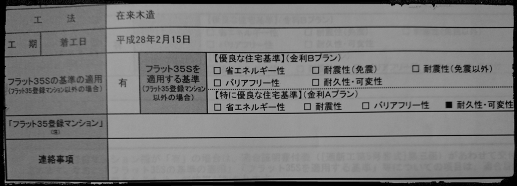 f:id:utaei:20161211143450j:plain