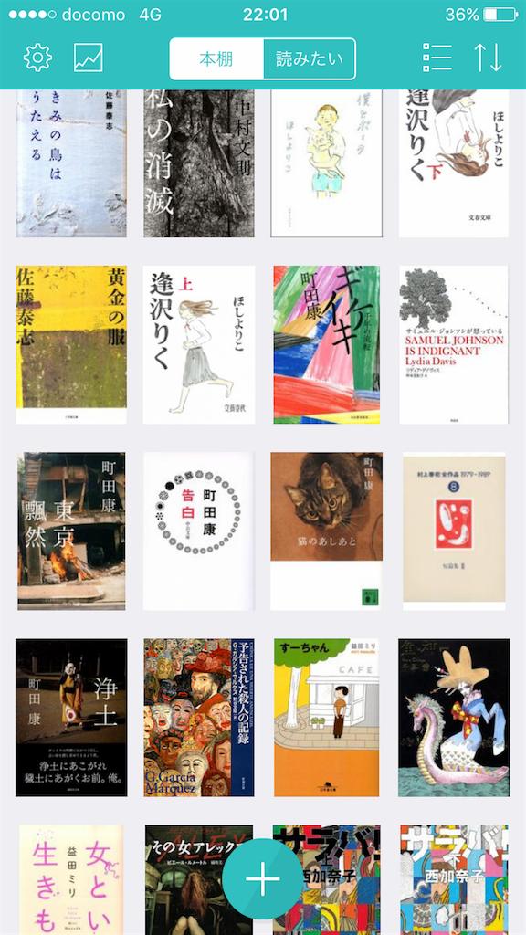 f:id:utaesakana:20161218220202p:image