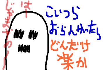 f:id:utag69:20160623121736p:plain