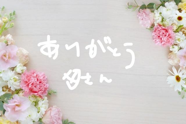 f:id:utagawablog:20180513174859j:plain