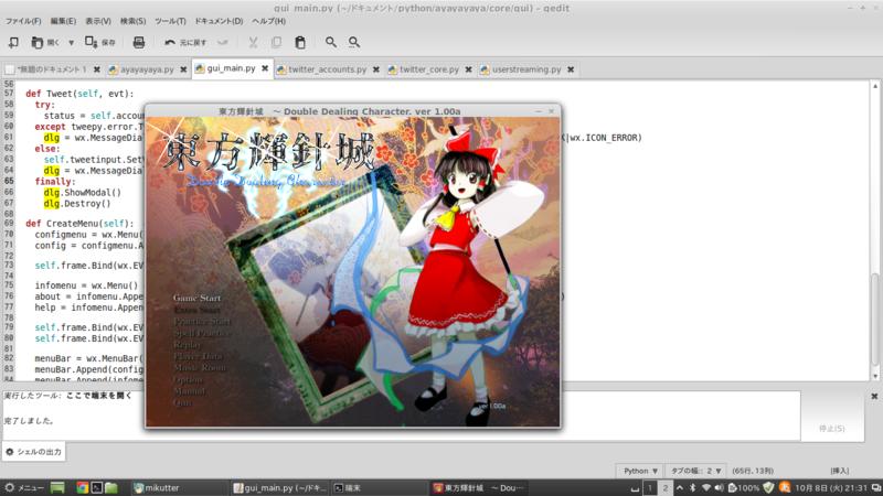 f:id:utagawakiki:20131008213316p:plain