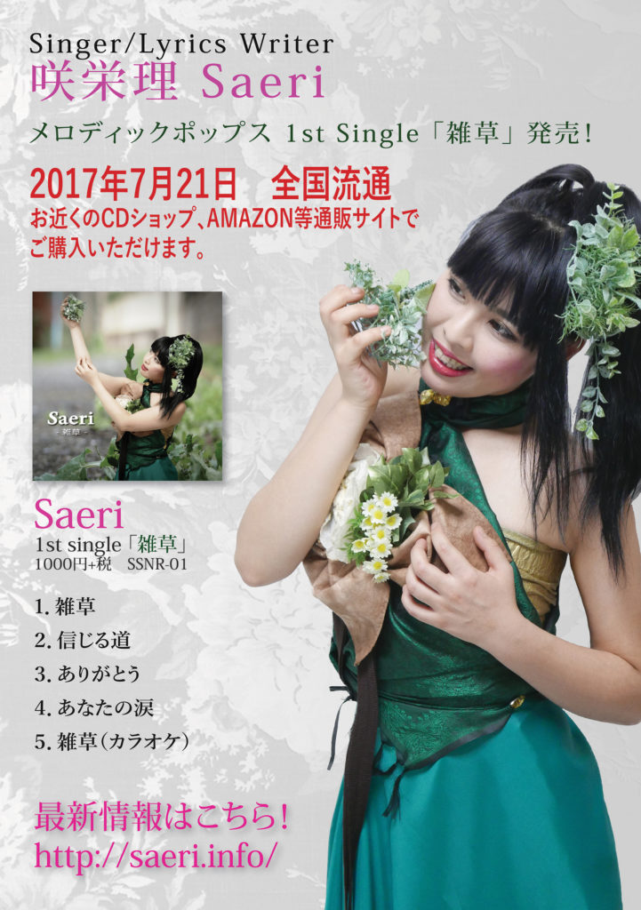 f:id:utahakokoro:20170720140431j:plain