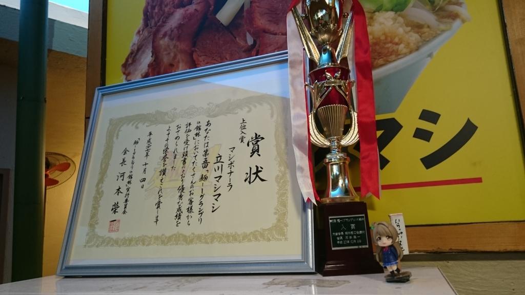f:id:utahito_noname:20151105003139j:plain