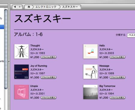 f:id:utahkawasaki:20050805001329p:image
