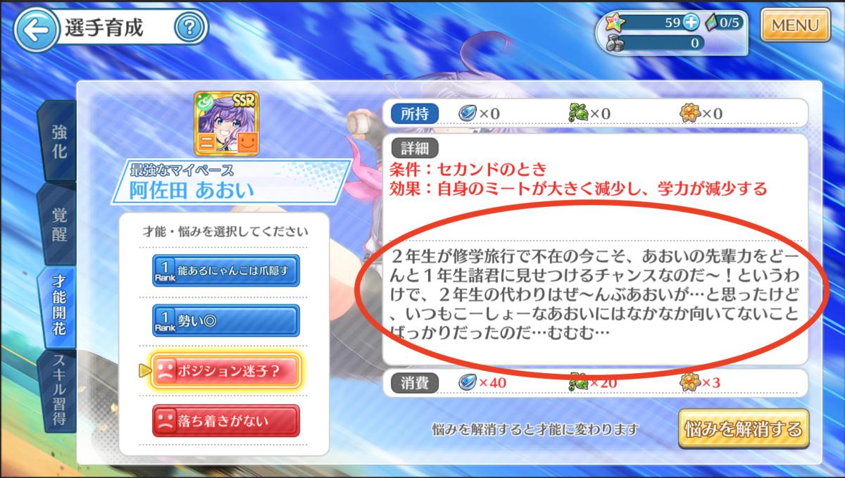 f:id:utaishi:20210730182734p:plain