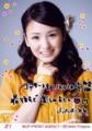 Reblog 30度 - msd-456u: risakosduckmouth:菅谷梨沙子