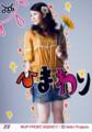 gotoooo: risakosduckmouth: 菅谷梨沙子 - Reblog 30度