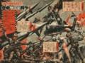 ひろぶろ - 1960年代に描かれた「未来の戦争」や「未来の生活」の想像