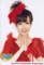 Hello!Project and Morning Musume Picture Board - Hello!Online