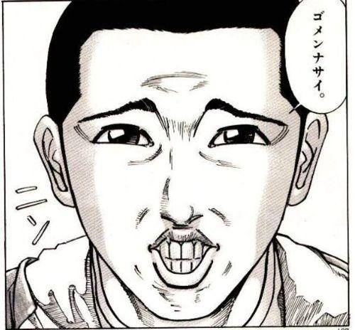 f:id:utakahiro:20160317025202j:plain