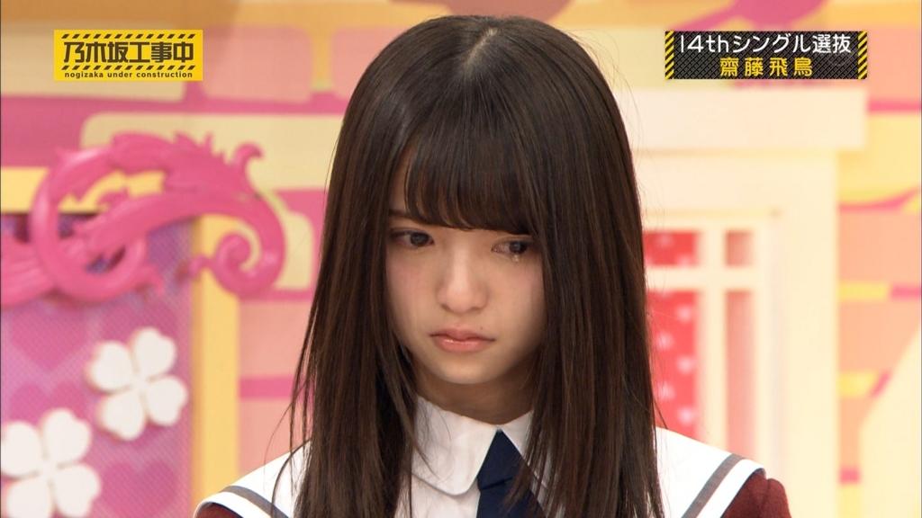 f:id:utakahiro:20160323204251j:plain