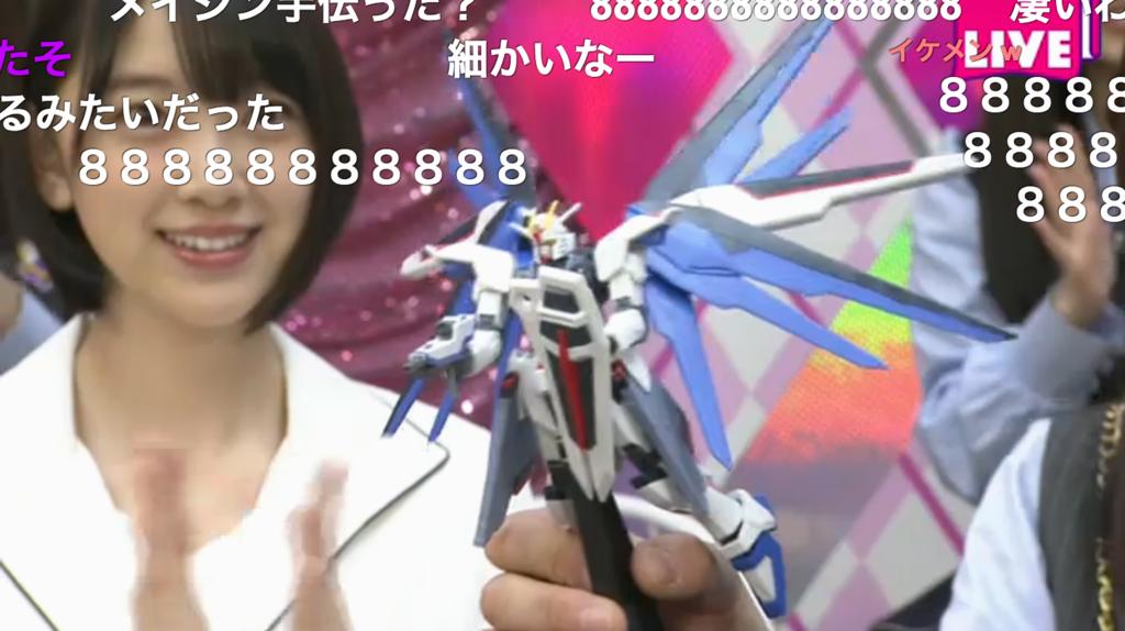 f:id:utakahiro:20160614053137p:plain