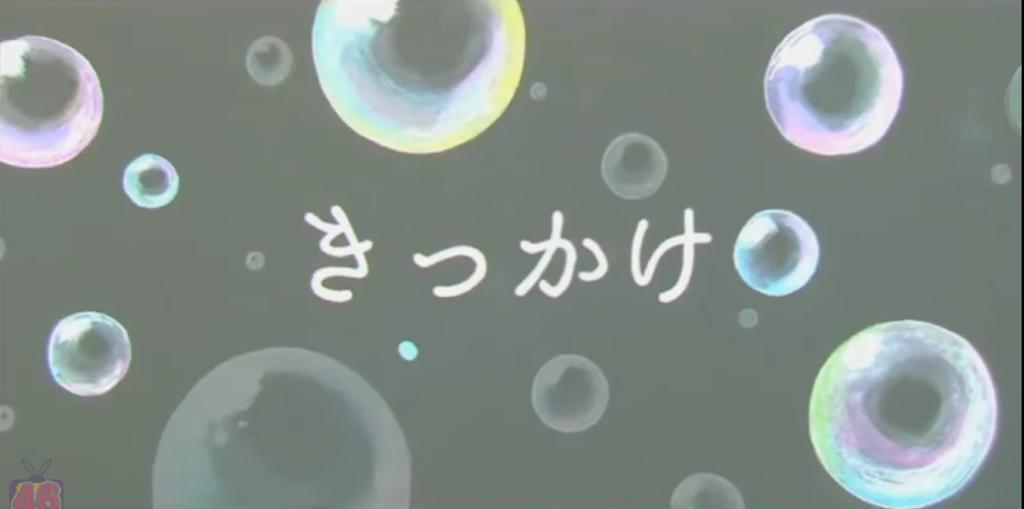f:id:utakahiro:20160614064140p:plain