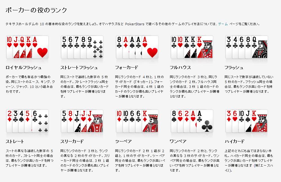 f:id:utakahiro:20160629170054p:plain