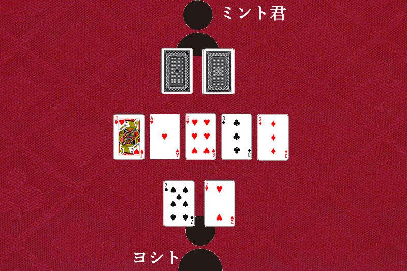f:id:utakahiro:20160704072057j:plain
