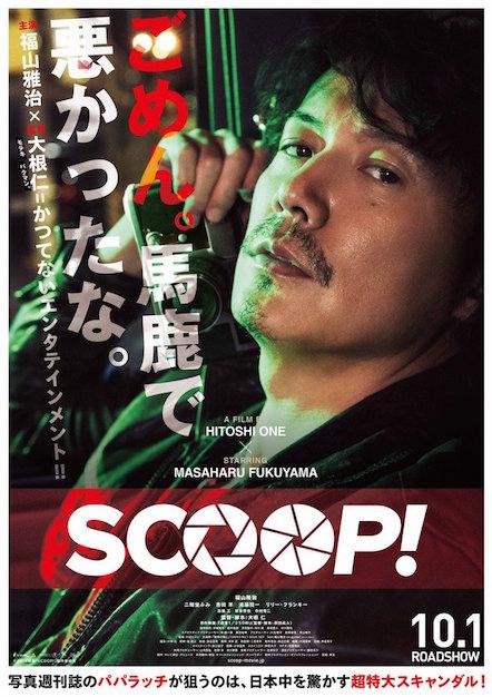 f:id:utakahiro:20160904161638j:plain