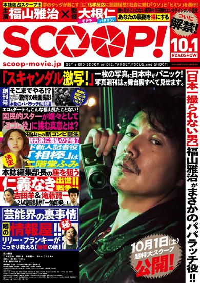 f:id:utakahiro:20160904163219j:plain
