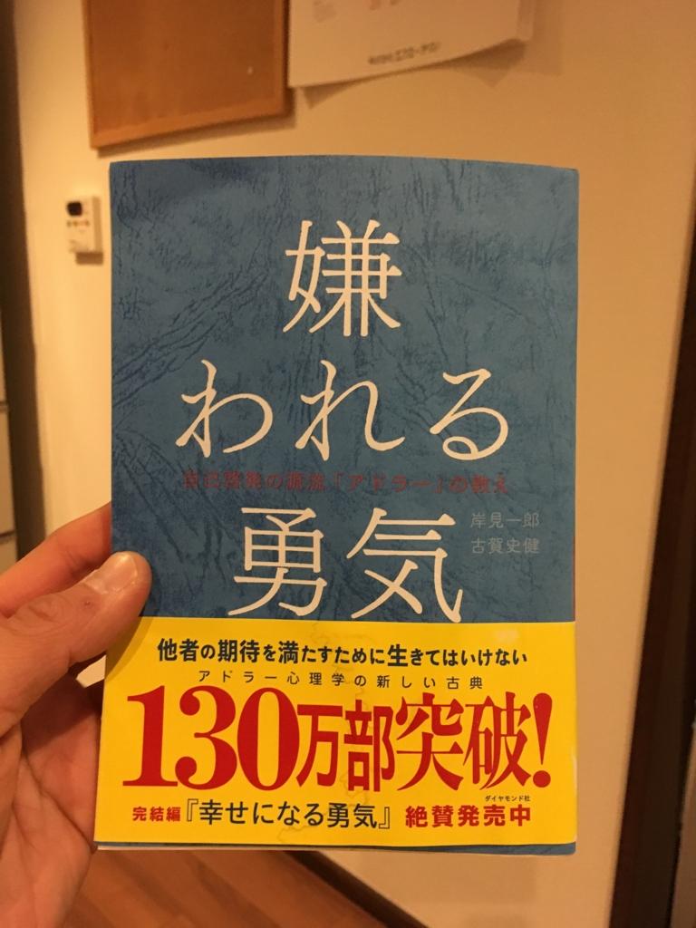 f:id:utakeshi:20170214203253j:plain
