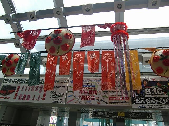 f:id:utakoya-ry88:20150825230200j:plain