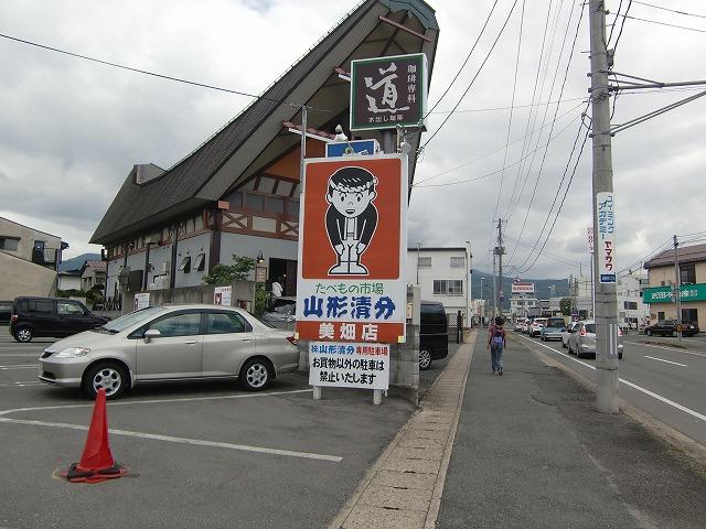 f:id:utakoya-ry88:20150825231811j:plain