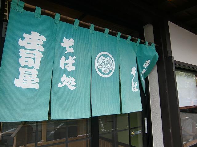 f:id:utakoya-ry88:20150825232505j:plain