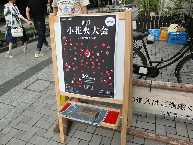 f:id:utakoya-ry88:20150825233621j:plain