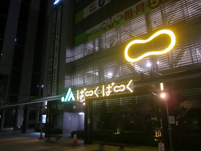 f:id:utakoya-ry88:20150826000622j:plain