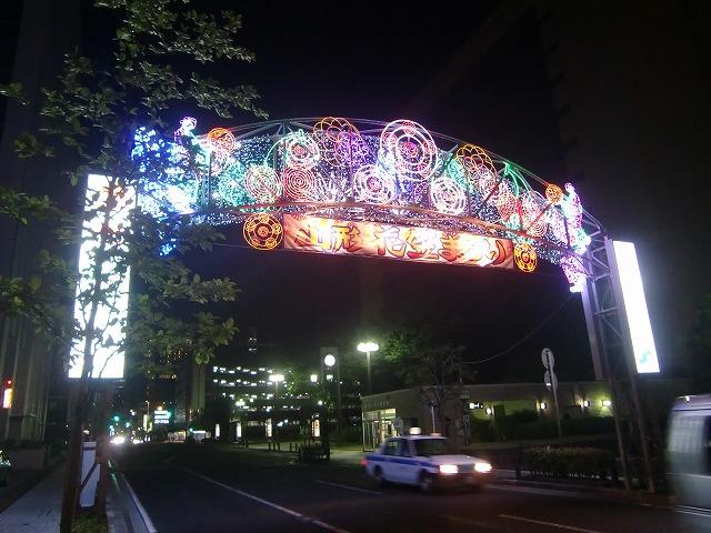 f:id:utakoya-ry88:20150826000659j:plain