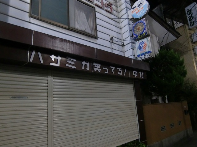 f:id:utakoya-ry88:20150826000805j:plain