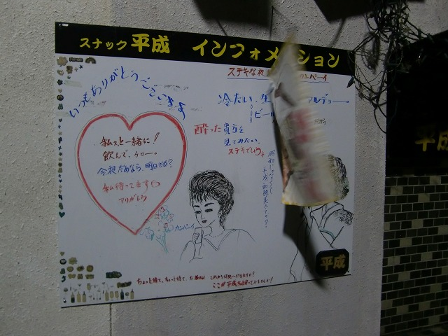 f:id:utakoya-ry88:20150826000945j:plain