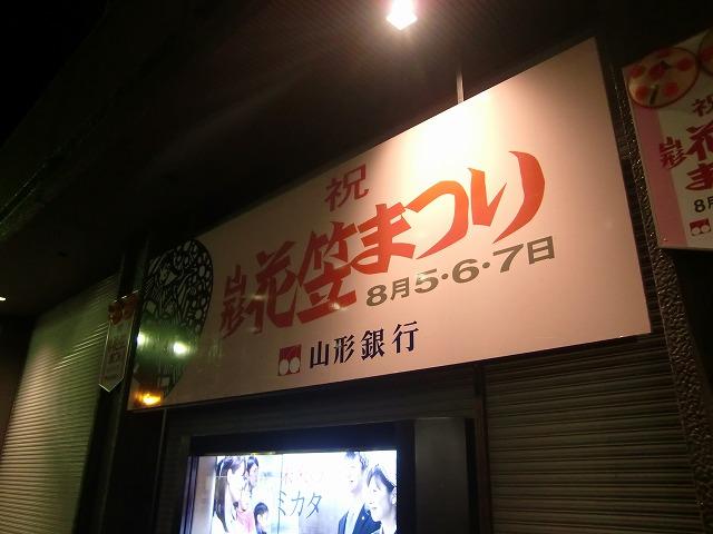 f:id:utakoya-ry88:20150826001029j:plain