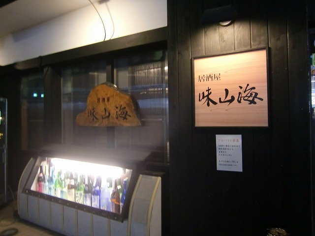 f:id:utakoya-ry88:20150826001101j:plain