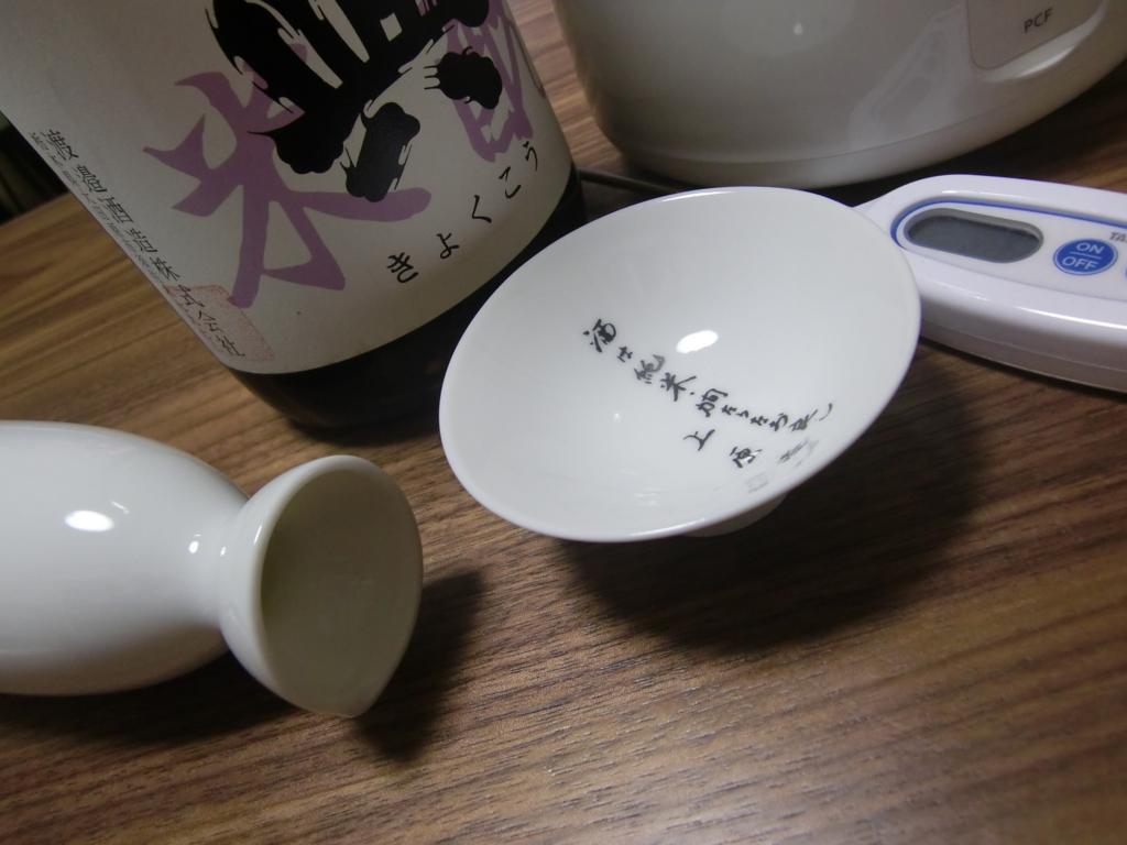 f:id:utakoya-ry88:20151125004431j:plain
