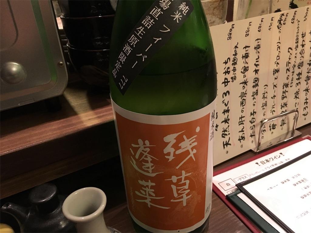 f:id:utakoya-ry88:20151203220447j:plain