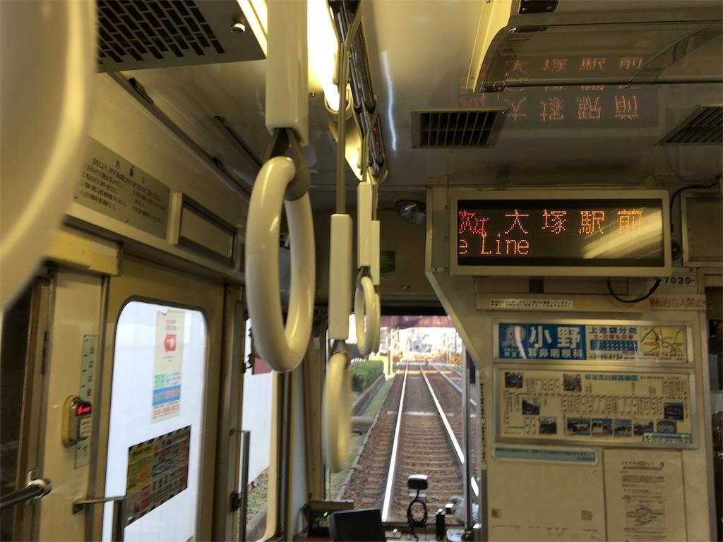 f:id:utakoya-ry88:20160215005458j:image