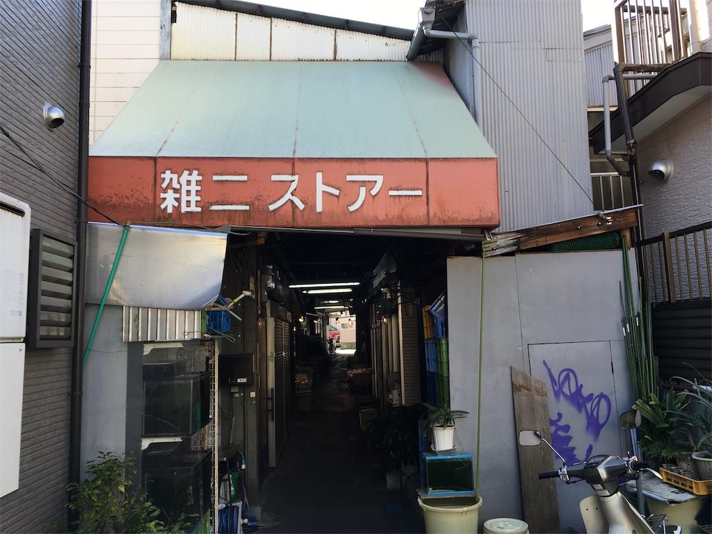 f:id:utakoya-ry88:20160215005656j:image