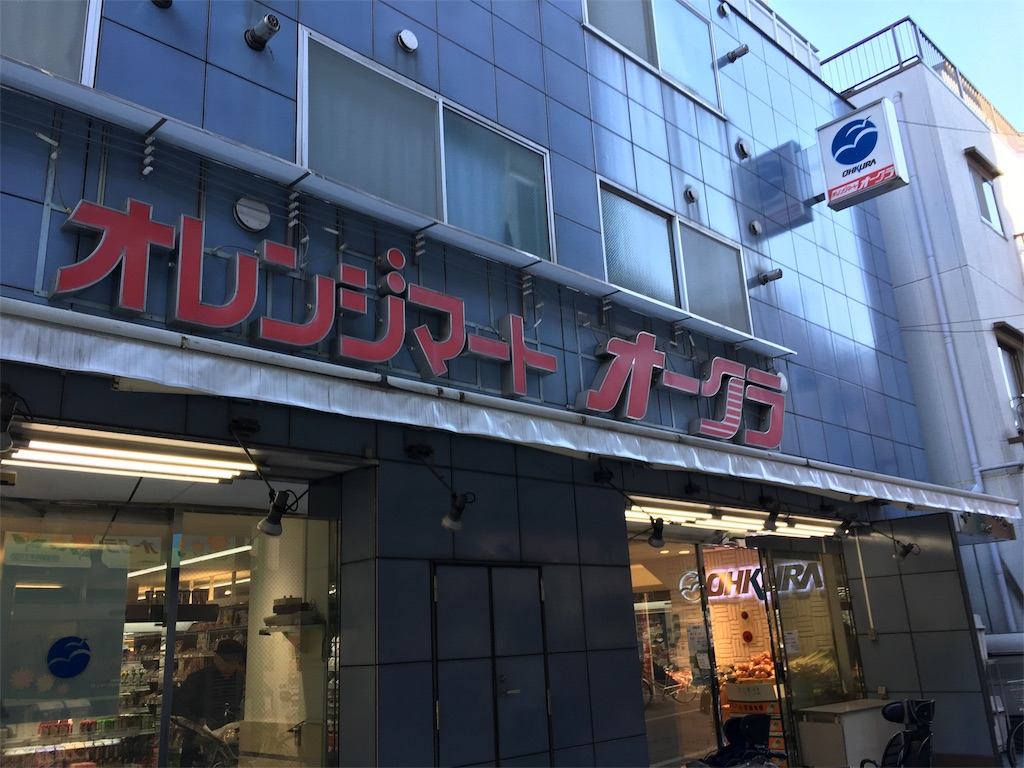 f:id:utakoya-ry88:20160215010039j:image