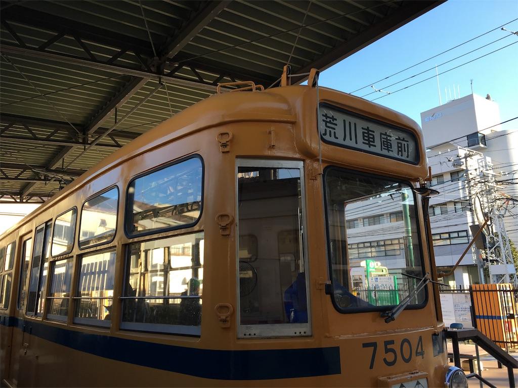 f:id:utakoya-ry88:20160215010303j:image