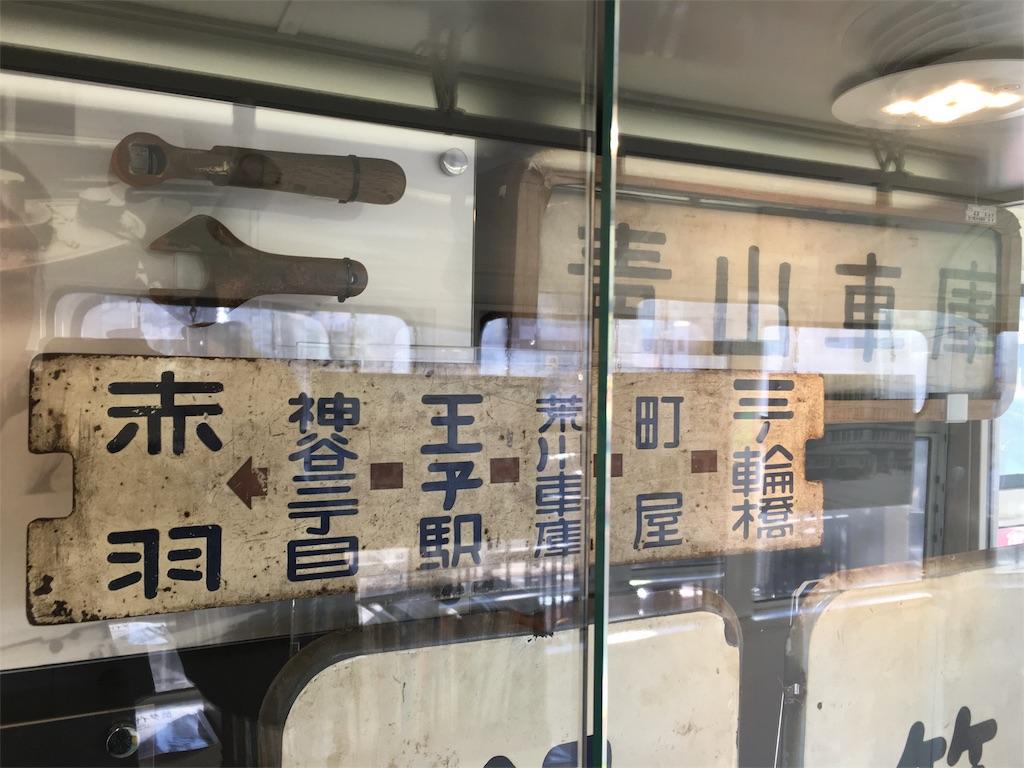 f:id:utakoya-ry88:20160215010344j:image