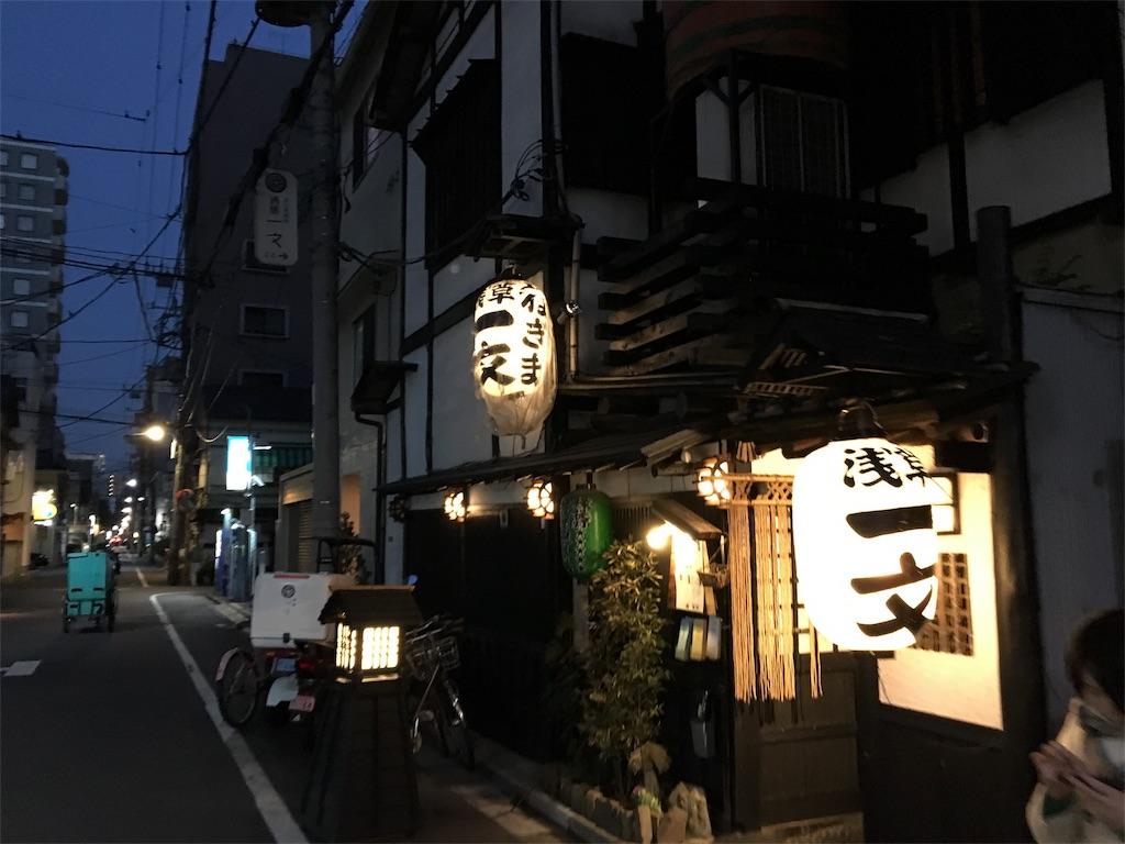 f:id:utakoya-ry88:20160215012151j:image