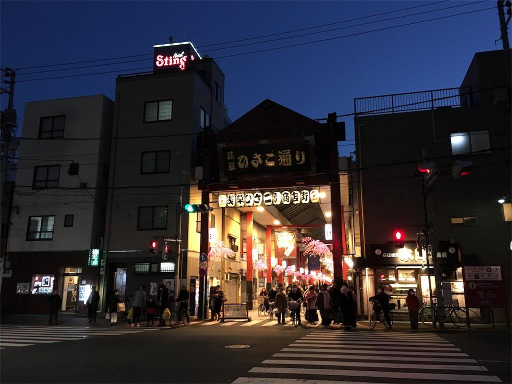 f:id:utakoya-ry88:20160215012206j:image