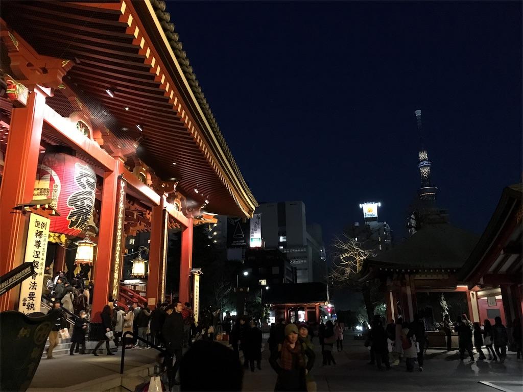 f:id:utakoya-ry88:20160215012430j:image