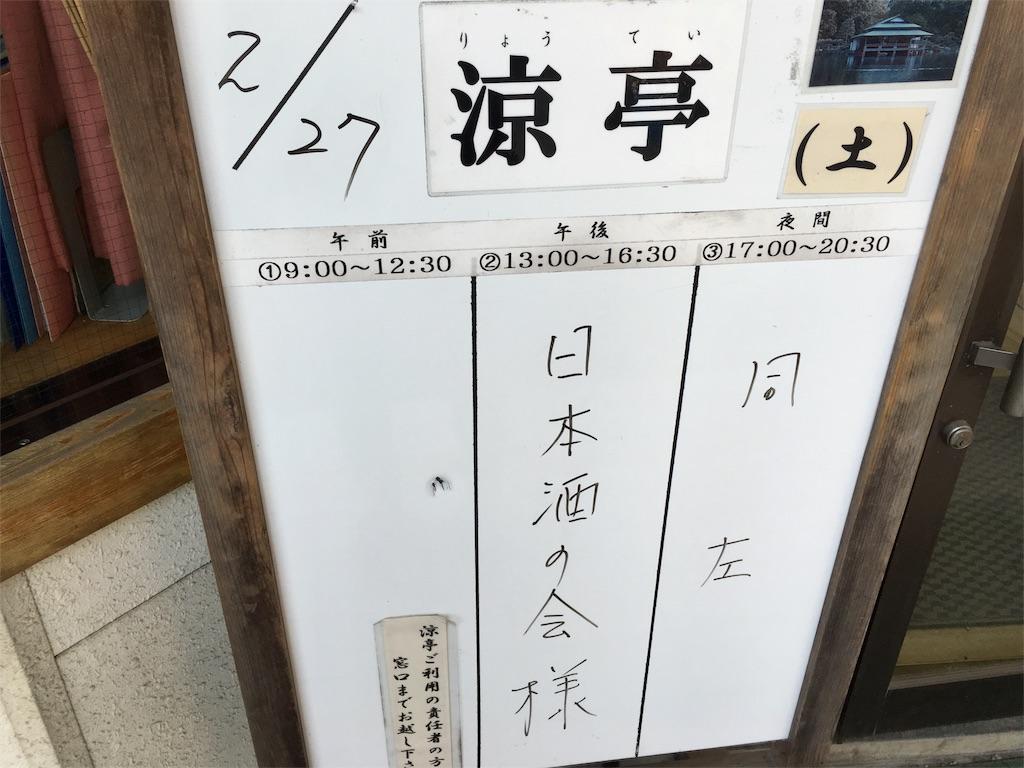 f:id:utakoya-ry88:20160229184010j:image