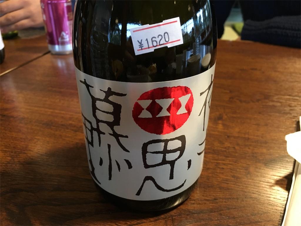 f:id:utakoya-ry88:20160229184838j:image