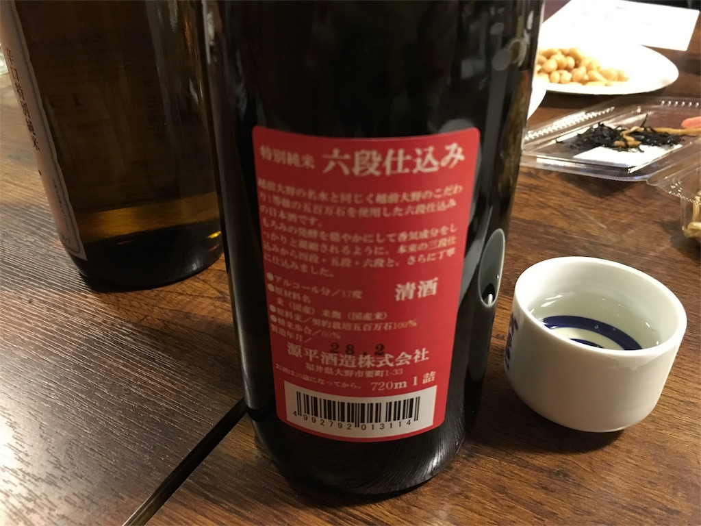 f:id:utakoya-ry88:20160229185128j:image