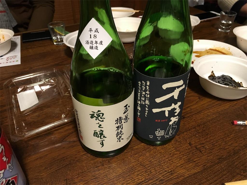 f:id:utakoya-ry88:20160229185210j:image