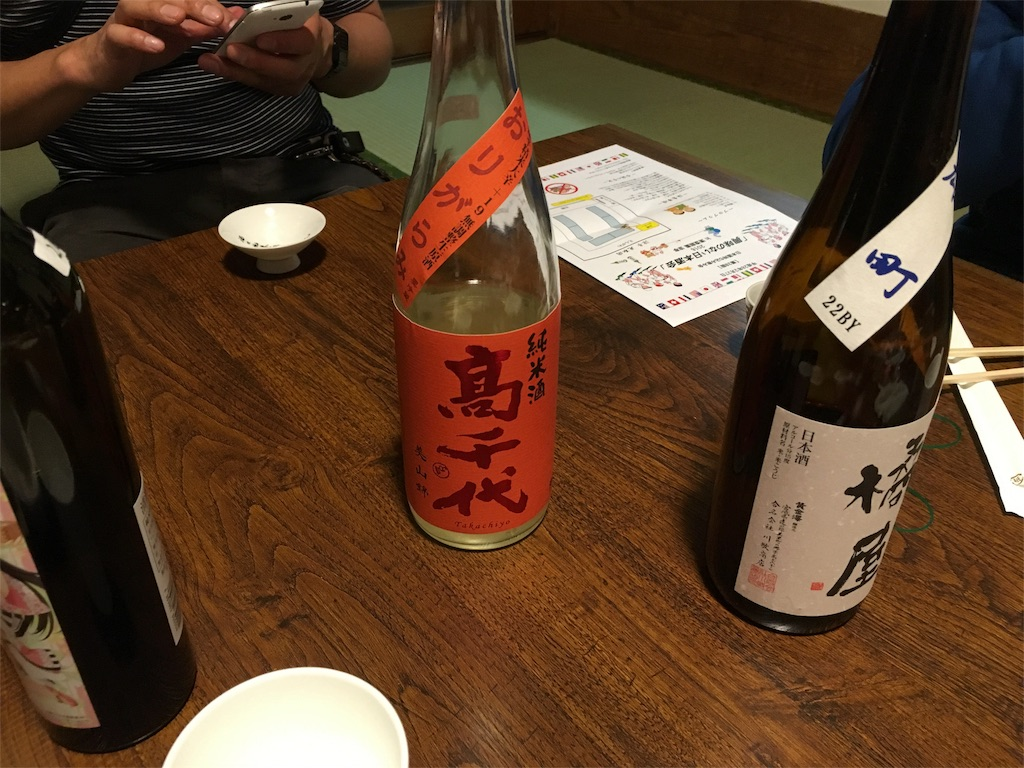f:id:utakoya-ry88:20160229185245j:image