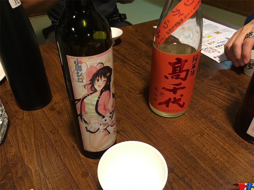 f:id:utakoya-ry88:20160229185303j:image