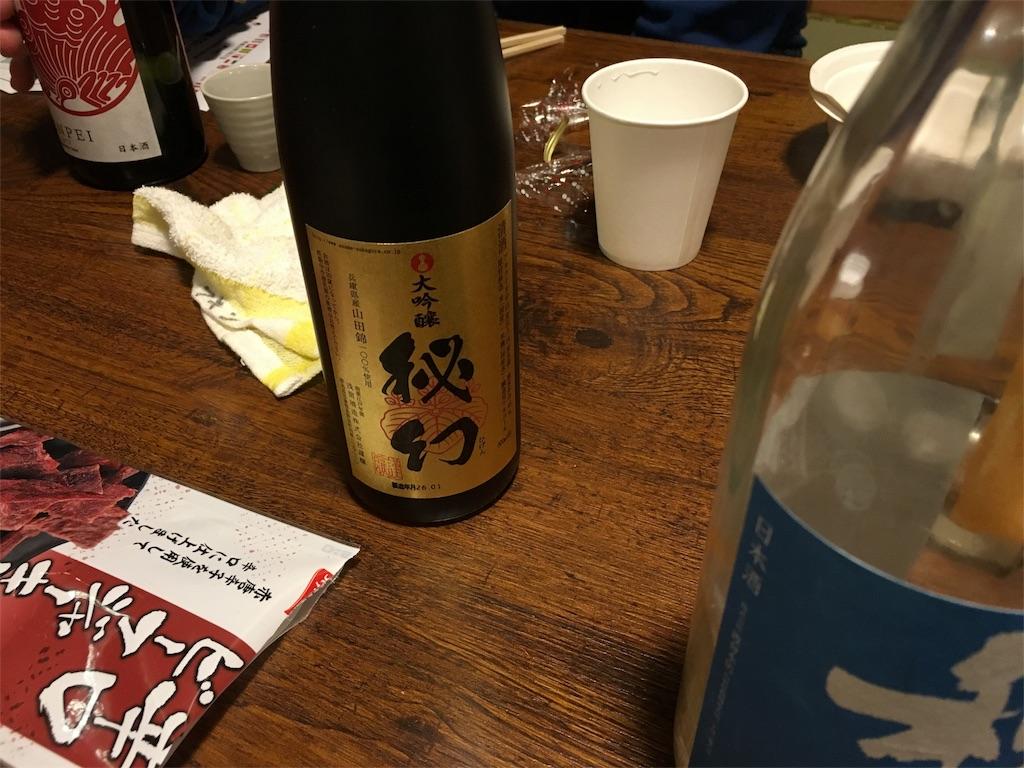 f:id:utakoya-ry88:20160229185435j:image