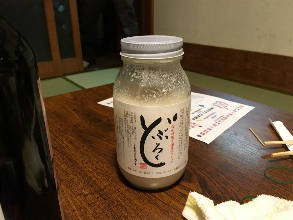 f:id:utakoya-ry88:20160229185452j:image